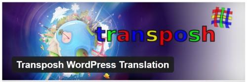 Transposh WordPress Translation