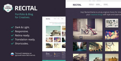 Recital - Portfolio & Blog for Creatives